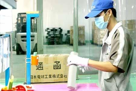 Nhật Bản đầu tư thêm 1,48 tỷ USD vào Việt Nam